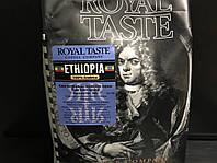 Кофе зерно Ethiopia 500 грм