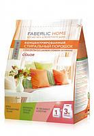 """Порошок стиральный для цветного белья концентрированный серии """"дом faberlic""""Faberlic (Фаберлик) 800 г"""