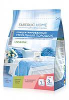 Стиральный порошок концентрированный универсальный серии дом Faberlic (Фаберлик) 800 г, фото 1