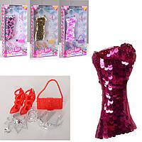 Кукольный наряд DEFA 8432  платье , Defa