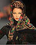 Душевный разговор 1113-18, павлопосадский платок шерстяной с шелковой бахромой, фото 3