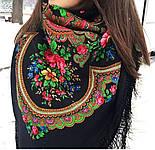 Душевный разговор 1113-18, павлопосадский платок шерстяной с шелковой бахромой, фото 6