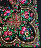 Душевный разговор 1113-18, павлопосадский платок шерстяной с шелковой бахромой, фото 2