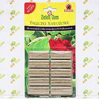 Zielony Dom Удобрение в палочках для домашних и балконных растений с Guano