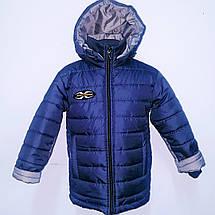 Куртка демисезонная для мальчиков (серый), фото 2