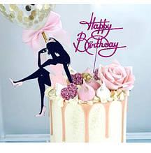 """Комплект топперов сидить дівчина з написом """" Happy Birthday , Топпер у рожевих блискітках, Колір на вибір"""