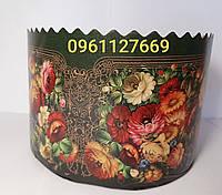 Бумажные формыдля выпечки пасок (куличей) на 600-700 грм 150*100