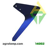 Лапа-бритва права КРН-5,6 Н-043.01.170-01