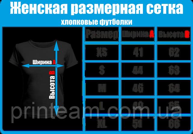 Таблица размеров для именных футболок