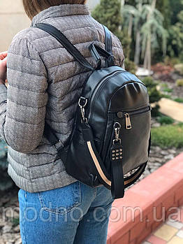 Жіночий стильний міський шкіряний рюкзак