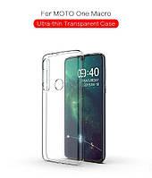 Ультратонкий чохол для Motorola One Macro