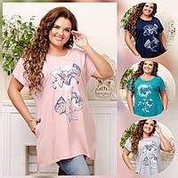Женская футболка большой размер микс цветов оптом