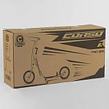Самокат двухколесный Corso JT с  надувными колёсами 01019, фото 7