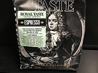 Кофе зерно Эспрессо 500 грм Нидерланды