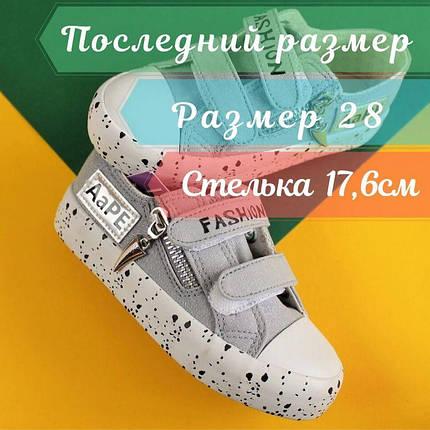 Кеды для подростков джинсовые криперы на двух липучках цвета серебро тм Том.м р.28, фото 2