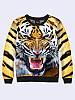 Світшот жіночий Оскал тигра