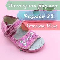Відкриті текстильні босоніжки на дівчинку Waldi р. 23