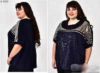 Туника большого размера с вышивкой, с 66-70 размер, фото 1