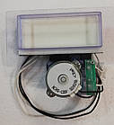 Электронная заслонка для холодильников Ariston C00261572