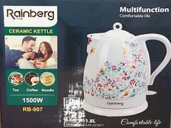 Электрический чайник Rаinberg RB-907