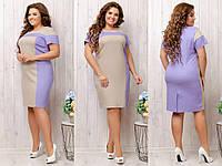 Платье комбинированное нарядное, фото 1