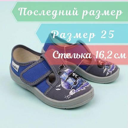 Детские текстильные туфли тапочки Гриша серые Кораблик размер 25 тм Waldi, фото 2