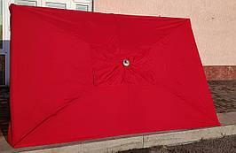 Зонт садовый торговый  Sansan umbrella 209W  2м х 3м