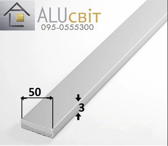 Полоса (шина) алюминиевая 50х3  без покрытия, фото 2