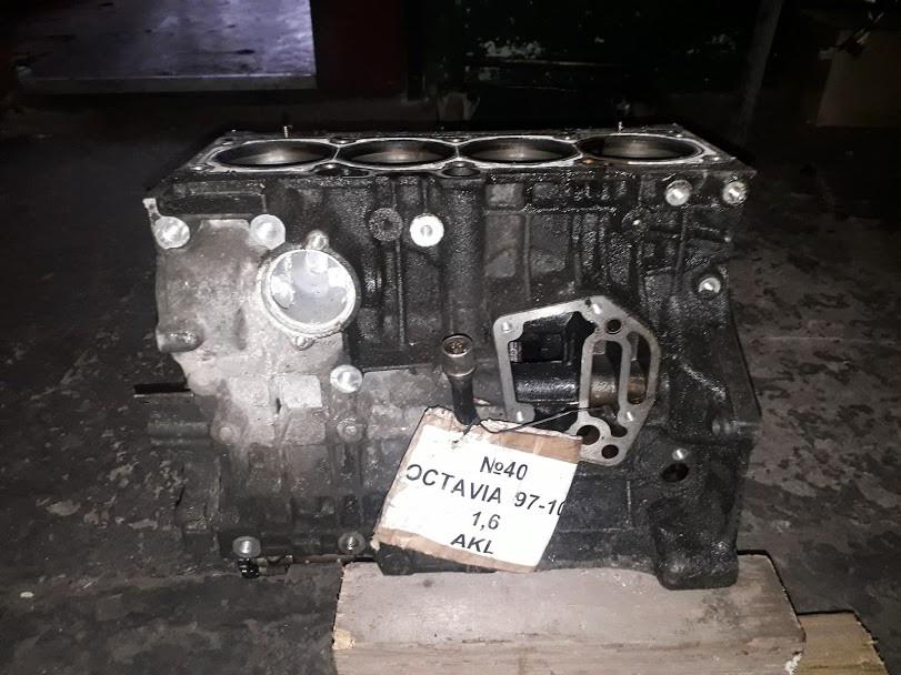 №40 Б/у блок двигателя AKL 1.6 для Skoda Octavia Tour 1997-2010