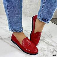 Женские кожаные туфли лоферы  красные  Cher Украина