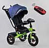 Трехколесный велосипед Best Trike 6088 F - 1780 поворотное сидение на 360, складной руль, ПУЛЬТ СВЕТ ПЕСНИ