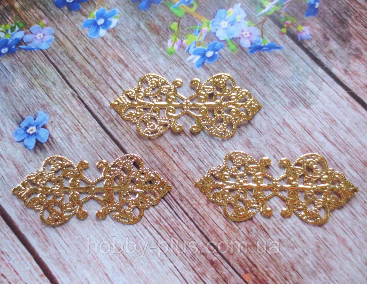 Філігрань для декору, 6,3х2,8см, колір золото, 1 шт