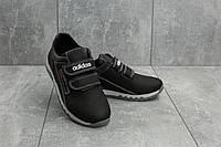 Кроссовки CrosSAV 39L (Adidas) (весна/осень, детские, натуральная кожа, черный-серый)