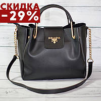 Женскаяmini сумка Prada черная (разные цвета)