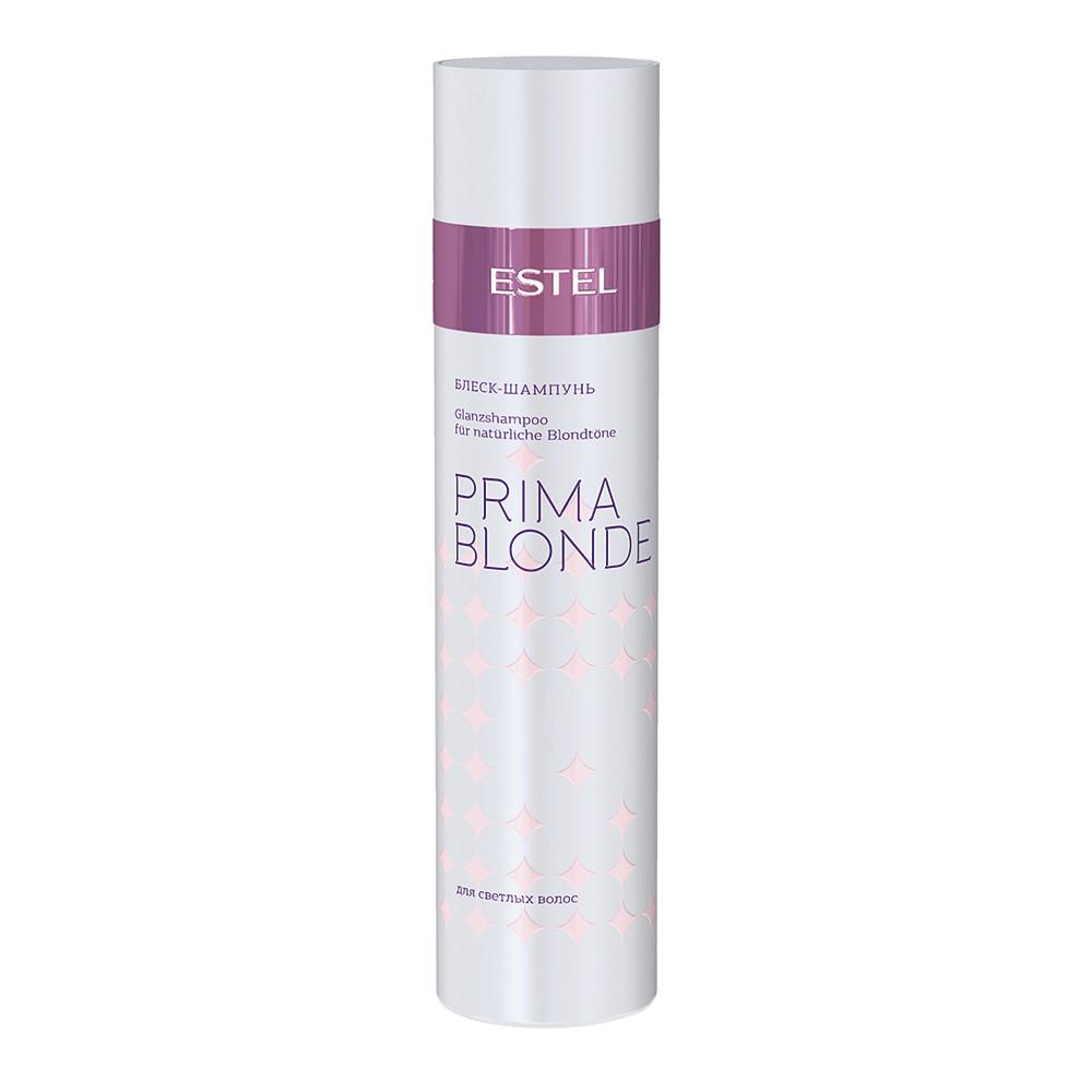 Блиск-шампунь для світлого волосся ESTEL PRIMA BLONDE Professional 250 мл
