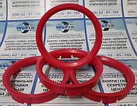 Центровочные кольца 76,0/56,1 TPI стекловолокно