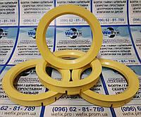 Центровочные кольца 76,0/58,1 TPI стекловолокно