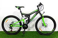 Горный двухподвесный велосипед Azimut Power 26 D ( 19,5 рама)