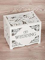 Сундук с резным декором для денег «Wedding»