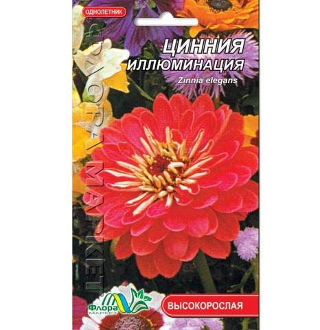 Цинния розовая Иллюминация цветы однолетние, семена 0.5 г