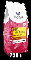 Кава зернова PERU 100% Арабіка 250 г  (0034)