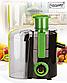 Кухонная электрическая соковыжималка Maestro MR-800   цитрус пресс Маэстро, Маестро (2 скорости, 350 Вт), фото 4