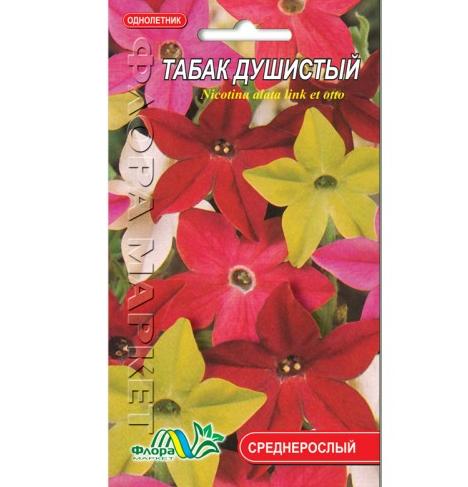 Тютюн запашний квіти однорічні, насіння 0.1 г