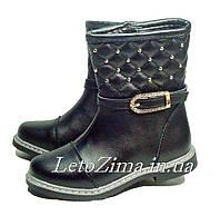 Демисезонная обувь для девочек р.28-35