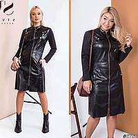 """Стильное платье норма + для пышных дам """"Тиар"""" Dress Code, фото 1"""