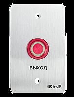 Кнопка выхода Bas-IP SH-45 Silver