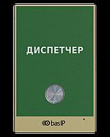 Панель пожарного оповещения Bas-IP AV-02IC Green