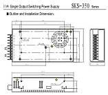 Блок питания 5В 50А  SKS-350-5 ПРЕМИУМ, фото 2