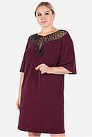 Платье  женское А-образного силуэта из трикотажной ткани с люрексовой нитью бордовое