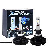 Светодиодные LED лампы X3 H11 для автомобиля | автолампы HEADLIGHT 8000K/6000Lm | автомобильные лед лампы